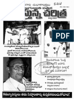 Nadustunna Charitra 2007-03-01 Volume No 15 Issue No 03