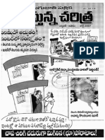 Nadustunna Charitra 2007-07-01 Volume No 15 Issue No 07