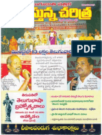Nadustunna Charitra 2007-11-01 Volume No 15 Issue No 11