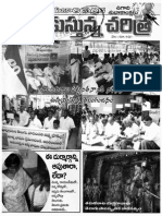 Nadustunna Charitra 2010-03-01 Volume No 18 Issue No 03