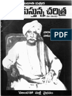 Nadustunna Charitra 2010-09-01 Volume No 18 Issue No 09
