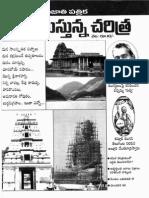 Nadustunna Charitra 2011-11-01 Volume No 19 Issue No 11