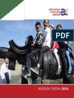 ACM Annual Report 2014 mon