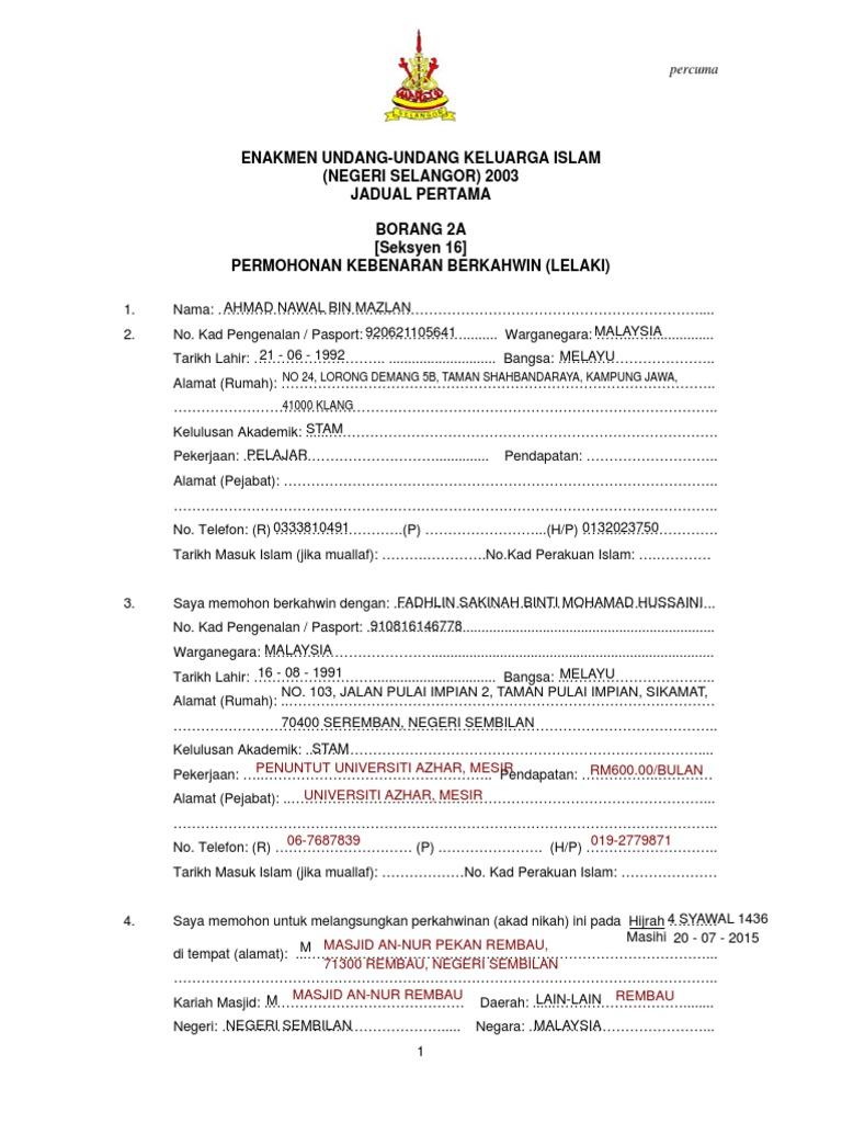 2a Borang Permohonan Berkahwin Nawal Updated 22042015