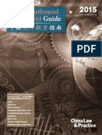 China Outbound Investment Guide 2015