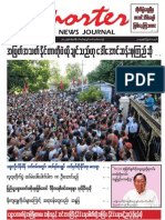 Reporter News Journal Vol-1 _Issue 12.pdf