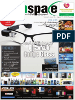 Tech Space Journal [Vol- 4, Issue- 18].pdf