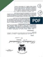 RD. 2141-2014-MTC- MODIFI- INSTRUCTIVO 08-LEY30191 (1).PDF