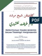 Kepentingan Syaikh Mursyid Dalam Thariqat Naqsyabandi