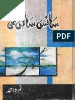 Sans Sakin Thi by Nimra Ahmed-urduinpage.com