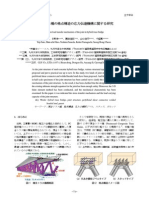 Study on load transfer mechanism of the joint in hybrid truss bridge