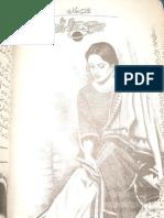 Magar Ek Sitara Meharban by Alia Bukhari-urduinpage.com