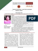Kiran Gandhi Sikka 304-310