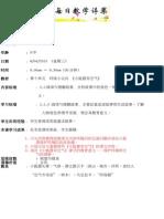 小狐狸卖空气阅读教学.docx