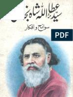 Sawaneh Syed Ataullah Shah Bukhari (RA) by Agha Shorish Kashmiri
