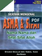 Asma Wa Sifat