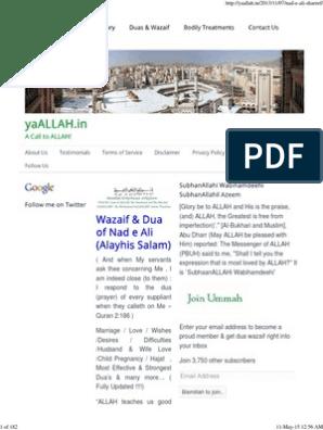 Nad e Ali Shareef | Prayer | Islamic Behaviour And Experience