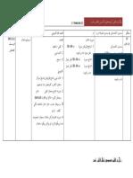 RPT PI Tahun4 sk minggu 37.pdf