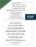 Ayatul Hirz Manzil With English