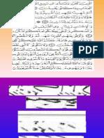 PdP Adab Berjiran Pendidikan Islam Sekolah Rendah