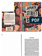 Japanese Street Slang (1992)