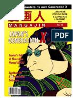 Mangajin 58 - Japans Generation X