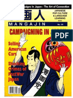 Mangajin59 - Campaigning in Japan