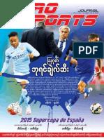 EURO SPORTS Journal (Vol.5.No.71).pdf