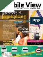 Myanmar Mobile View Vol_1 Issu_ 3.pdf
