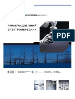 Belos PLP Catalogue RUS