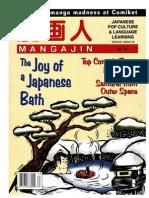 Mangajin63 - Joy of a Japanese Bath