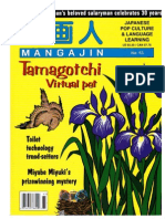 Mangajin65 - Tamogochi Virtual Pet