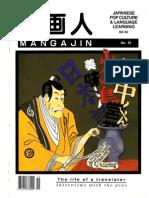 Mangajin19 - Life of a Translator