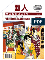 Mangajin28 - Vending Machines