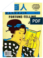 Mangajin35 - Fortune-telling in Japan