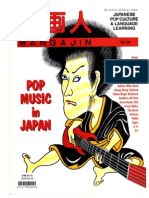 Mangajin36 - Pop Music in Japan