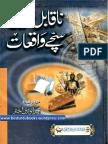Na Qabil-e-Yaqeen Sachay Waqiat Pdf Book Free Download