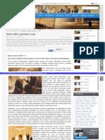 Kako-naci-duhovnog-oca 20117 HTML