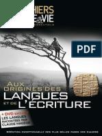 Les Cahiers de Science Vie Hors S Rie N 8 Collection Les Essentiels Aux Origine Sdes Langu