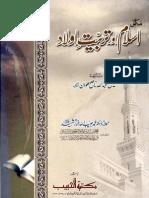 Islam Aur Tarbiyat E Aulaad Volume1