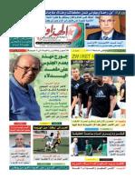 3249-b5875.pdf