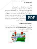 1- Dry Gas Seal Basics - Farsi