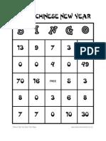 Chinese New Year Basic Facts Math Bingo Printable Game