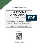 Divina Comedia in Italiano