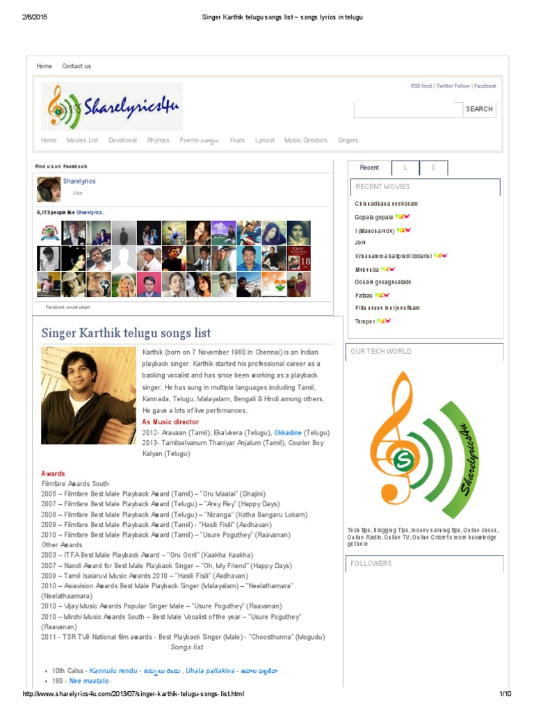 Singer Karthik telugu songs list ~ songs lyrics in telugu