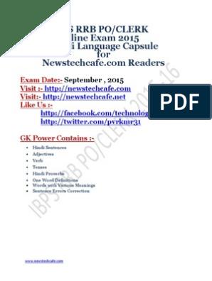 IBPS RRB PO 2015 Hindi Language Capsule/newstechcafe