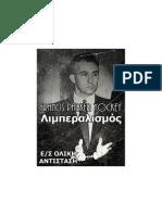FRANCIS PARKER YOCKEY / Λιμπεριαλισμός