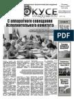 152 (6).pdf