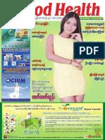 Good Health Journal No 551.pdf