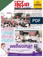 Pyimyanmar Journal No 985.pdf